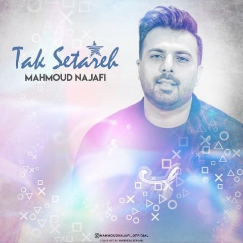 دانلود آهنگ جدید محمود نجفی تک ستاره
