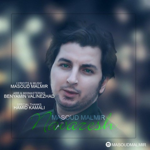 دانلود آهنگ جدید مسعود مالمیر نوازش