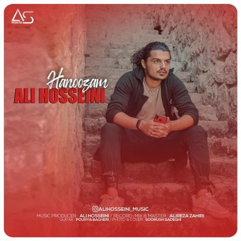 دانلود آهنگ جدید علی حسینی هنوزم