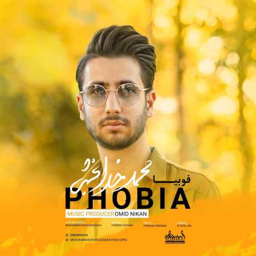 دانلود آهنگ جدید محمد خدابخشی فوبیا