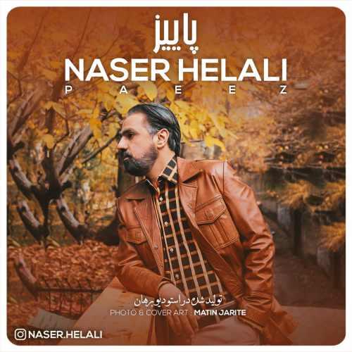 دانلود آهنگ جدید ناصر حلالی پاییز