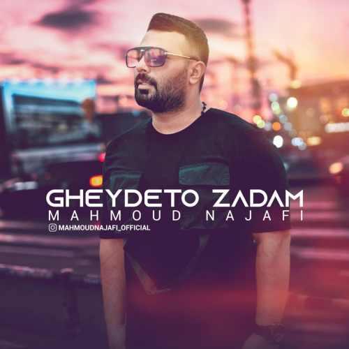 دانلود آهنگ جدید محمود نجفی قیدتو زدم