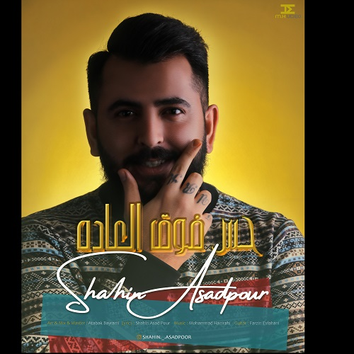 دانلود آهنگ جدید شاهین اسد پور حس فوق العاده