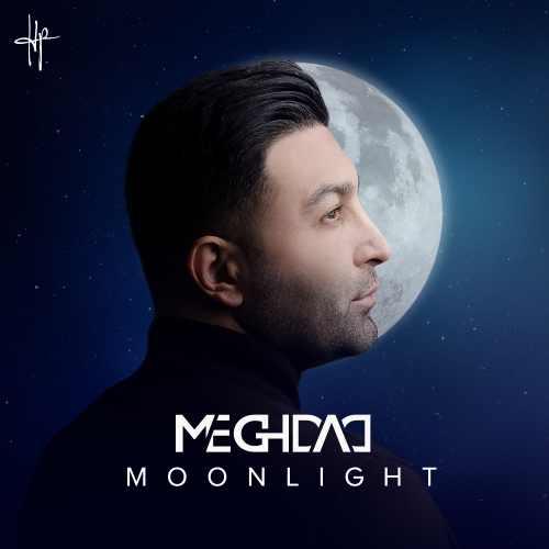 دانلود آهنگ جدید مقداد Moonlight